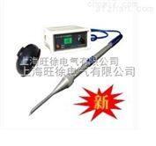 北京WN-828地下管道可燃气体泄漏测试仪