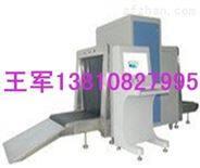 DTY5030A小型X光安检机租赁厂家