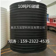 母液储存罐遵义10立方聚羧酸母液储罐批发