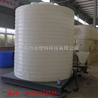 母液储存罐遵义10吨复配母液罐厂家直销