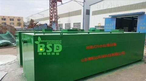 酸洗磷化废水处理设备安装简单