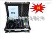 广州特价供应MD-6008漏水检测仪