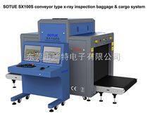 行李大包裹和空运货物系统安检x光机原理
