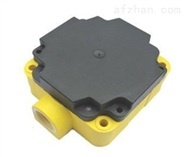 RFID生产自动化一体化读写设备