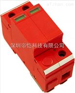 DIC130V电源防雷模块生产厂家
