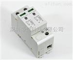 DIC单相电源防雷模块生产厂家