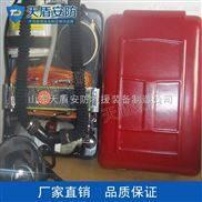 正压氧气呼吸器,天盾安防产品价格