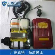 HYZ-4正压氧气呼吸器 天盾安防厂家