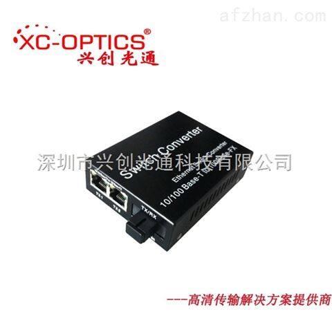 工业级百兆1光2电光纤收发器