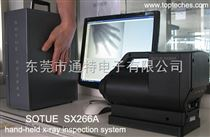 X-ray machine, baggage scanner
