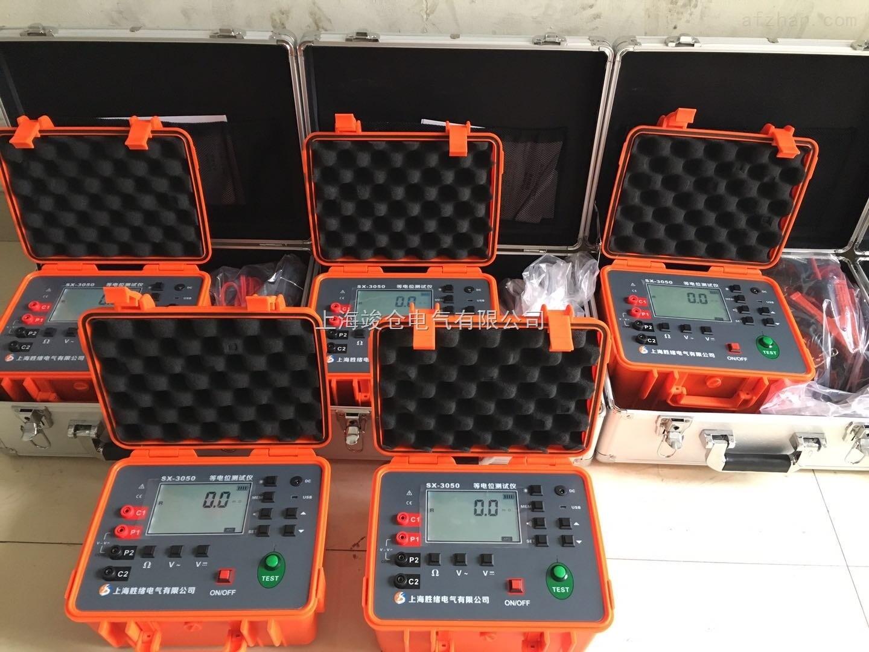等电位测试仪|防雷检测仪