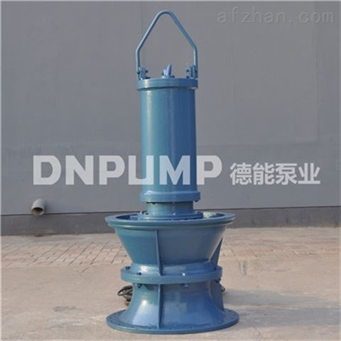 350QZB南方雨季泄洪泵轴流泵