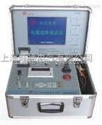 成都HZD1801电缆外护套故障测试仪厂家