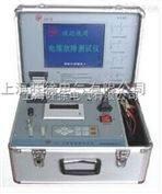 西安ZT-2000通信电缆故障测试仪厂家