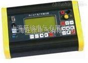 南昌DLC-D-Y用户环路电缆分析仪厂家