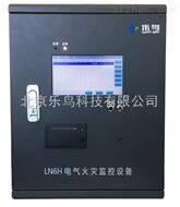 消防设备电源监控系统哪个厂家靠谱