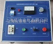 南昌ME610电缆测试高压信号发生器厂家
