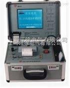 长沙特价供应LSHW高压电缆故障测试仪厂家