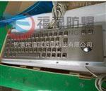 BKH-K68-392防爆键盘