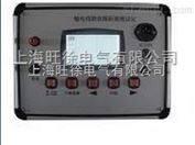 沈阳SXL-H输电线路故障距离测试仪厂家