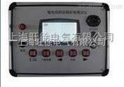 长沙ACH-112输电线路故障距离测试仪厂家