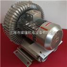2QB820-HH47高压风机厂家批发