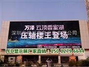 深圳大型LED显示屏厂家