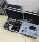 西安DTY-1000G光电缆径路探测仪厂家