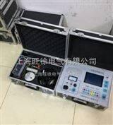 哈尔滨特价供应SGDL-X电缆故障探测仪厂家
