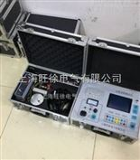 杭州特价供应JL9021电缆故障探测仪厂家