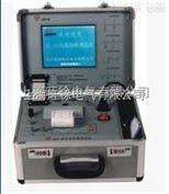 西安LCG535型电力电缆故障测距仪厂家