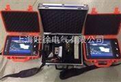 沈阳HTDDY-3000型便携式电缆故障定位仪厂家