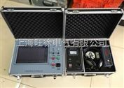 北京特价供应BCHZC电缆故障测试仪厂家