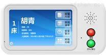 4.3寸数字病床呼叫系统对讲床头分机厂家