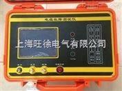 杭州ZYDL-11智能电缆故障测试仪厂家