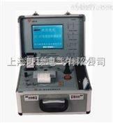 南昌特价供应WP-2000电缆故障测试仪厂家