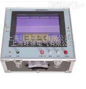 杭州MY9002型电缆故障智能测试仪厂家