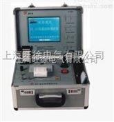 长沙特价供应GFDLC-C电缆故障测试仪厂家