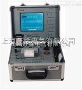 武汉特价供应DP-2008电缆故障测试仪厂家