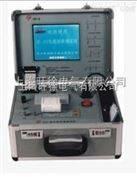 西安特价供应MHY-07944电缆故障测试仪厂家