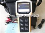 南昌特价供应ME120电缆故障测试仪厂家
