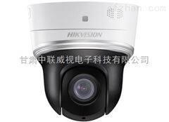 海康甘肃地区供应-PTZ室内远程监控摄像机