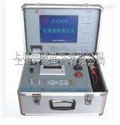 沈阳特价供应HZD1801电缆故障测试仪厂家