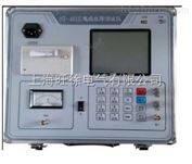 长沙SY-3000型电缆故障综合测试仪厂家