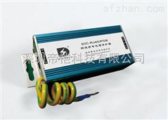 DIC-RJ45/POE电涌保护器(SPD)
