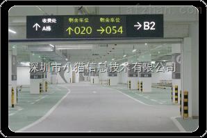 300万像素车位识别摄像头