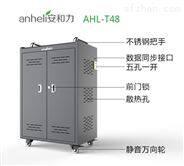 通化智能平板电脑充电柜制造/安和力\资讯