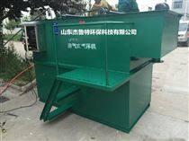 邯鄲印染污水溶氣氣浮機處理設備