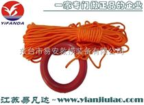 救生圈用漂浮安全繩、橙色救生浮索浮環