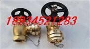 消火栓 铜制消防栓